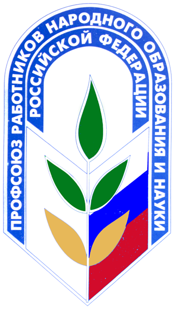 http://profkomvgasu.narod.ru/image001.png